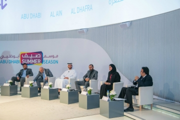 Abu Dhabi announces event line-up to attract travellers